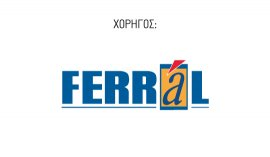 Ferral Website