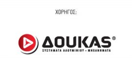 Doukas Website
