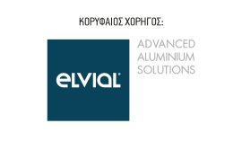 Elvial Website