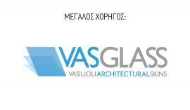 Vasglass Website