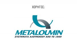 Metaloumin Website