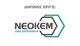 Neokem Website